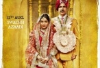 فيلم Toilet - Ek Prem Katha مدبلج HD اولاين 2017