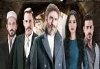 الباشا الحلقة 15 HD اونلاين 2019