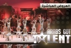 Arabs Got Talent 6 الحلقة 6