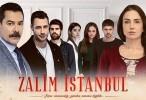 إسطنبول الظالمة