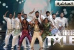Arabs Got Talent 6 الحلقة 9 HD