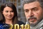 عندما تشيخ الذئاب الحلقة 1 HD رمضان 2019