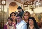 عطر الشام 4