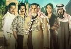 لا موسيقى في الأحمدي الحلقة 30 والأخيرة HD رمضان 2019