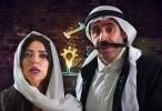 كونتاك الحلقة 25 HD رمضان 2019
