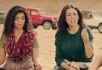 حكايات بنات 4 الحلقة 11 HD انتاج 2020