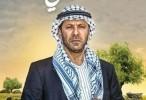 الخوابي الحلقة 38 والأخيرة HD رمضان 2020