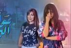 سواها البخت الحلقة 30 HD رمضان 2020