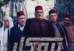 بروكار الحلقة 33 والأخيرة HD رمضان 2020