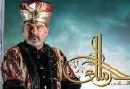الحرملك 2 الحلقة 29 والأخيرة HD رمضان 2020