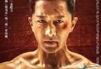 فيلم Knockout مترجم HD انتاج 2020