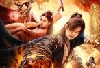 فيلم Fu Mo Luo Han مترجم HD انتاج 2020