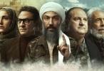 القاهرة كابول الحلقة 16 HD رمضان 2021