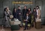 خريف العشاق الحلقة 17 HD رمضان 2021