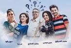 بلاقي عندك شغل الحلقة 1 HD رمضان 2021