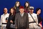 باب الحارة ج11: حارة الصالحية الحلقة 27 HD رمضان 2021