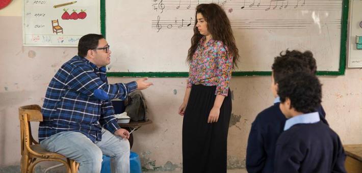 إزي الصحة Izi Deha 2017 رمضان مسلسل مصري