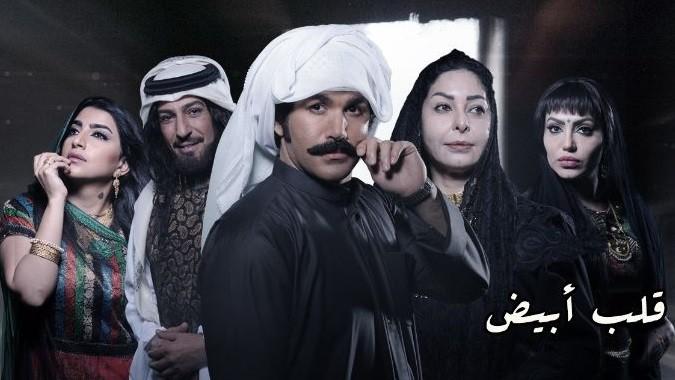 كحل اسود قلب ابيض الحلقة 22 كاملة Hd رمضان 2017 كل العرب