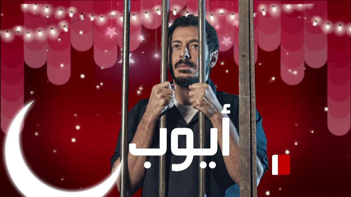 تحميل اغاني مسلسلات رمضان 2018 mp3