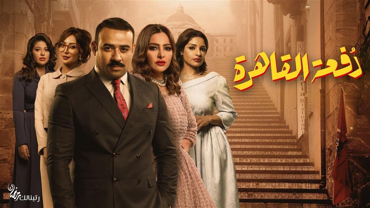 دفعة القاهرة الحلقة 16