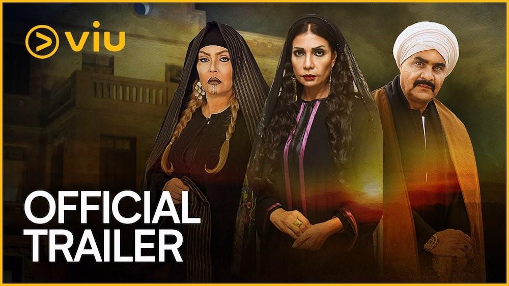 البيت الكبير 3 الحلقة 3 HD انتاج 2020 | كل العرب