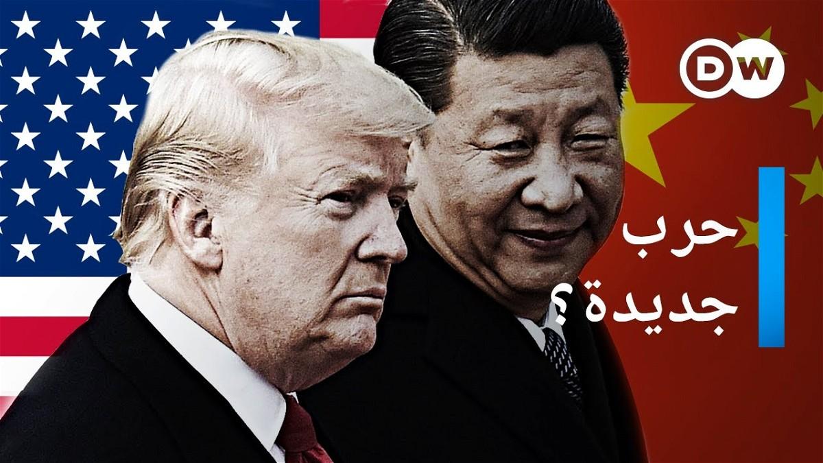 حرب باردة جديدة؟