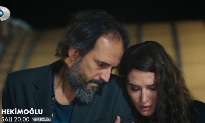 حكيم اوغلو الحلقة 17