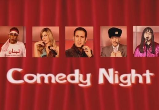 LBC Comedy Night