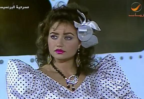 مشاهدة مسرحية البرنسيسة اونلاين على العرب بجودة عالية