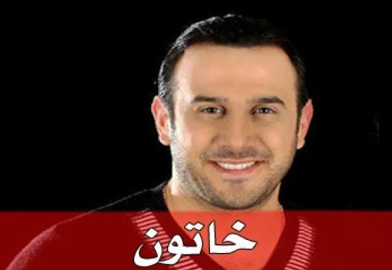 مشاهدة المسلسل الخليجي خاتون الحلقة 24 الرابعة والعشرون اونلاين على العرب