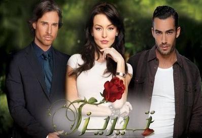 مشاهدة مسلسل تريزا الحلقة 140 المائة والأربعون كاملة اون لاين مباشرة على العرب بدون تحميل
