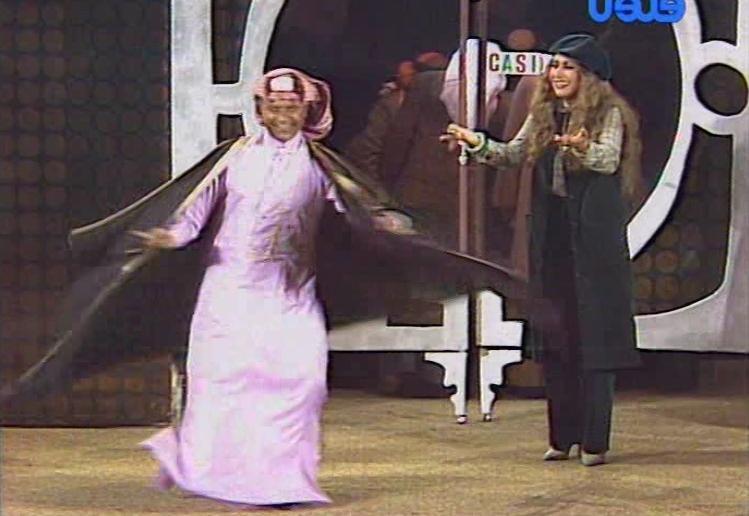 مشاهدة مسرحية باي باي لندن كاملة اون لاين مباشرة كواليتي عالية على العرب بدون تحميل