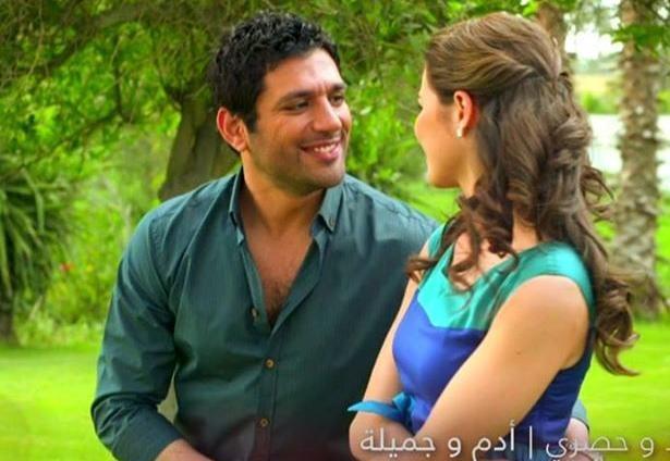 مشاهدة مسلسل ادم و جميلة  الحلقة 67 السابعة والستون كاملة 2013 اون لاين مباشرة كواليتي عالية رمضان 2013 على العرب بدون تحميل