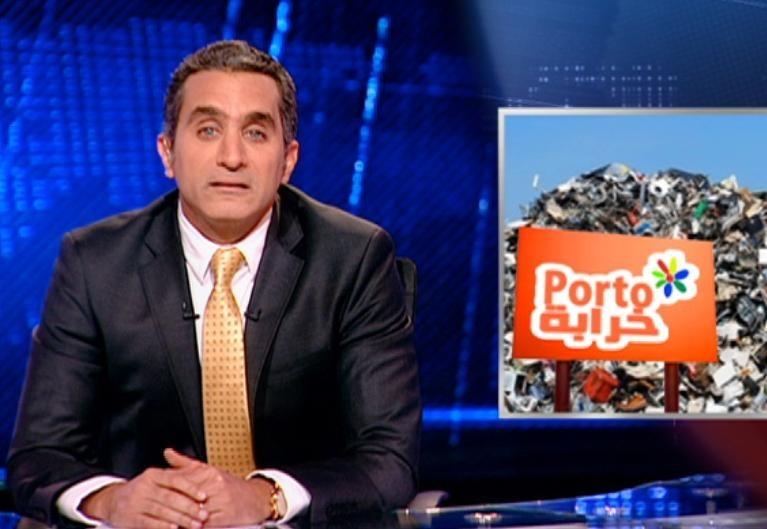 مشاهدة برنامج البرنامج الجزء 3 الحلقة 6 السادسة 2013 كاملة اون لاين مباشرة على العرب بدون تحميل