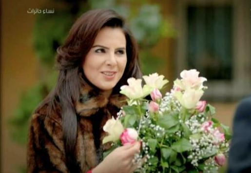 نساء حائرات الموسم 2 الحلقة 45 - احداث مميزة