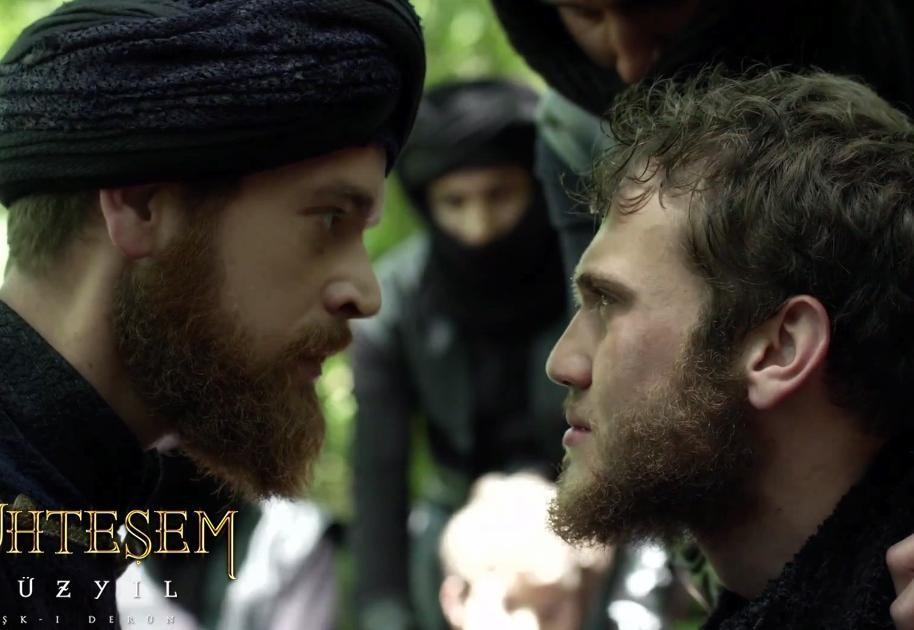 حريم السلطان الجزء 4 - الحلقة 109 كاملة