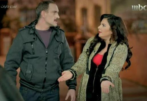 نساء حائرات الموسم 2 الحلقة 56 - احداث مميزة