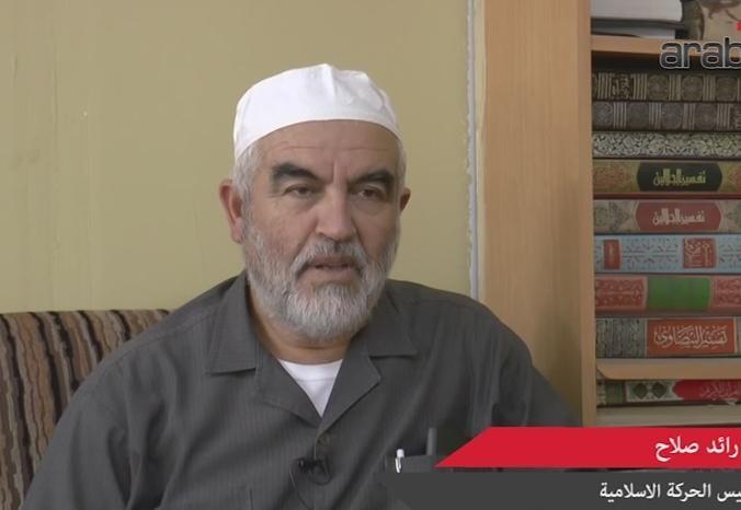 لقاء خاص الحلقة 2 الثانية - الشيخ رائد صلاح برنامج حواري