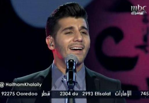 Arab Idol - اراب أيدول 3 الحلقة 13 - 2014 بجودة عالية