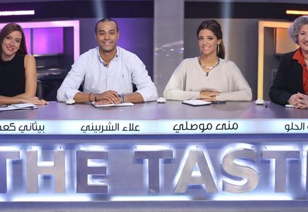 ذا تيست - the taste الحلقة 14 كاملة اون لاين 2015