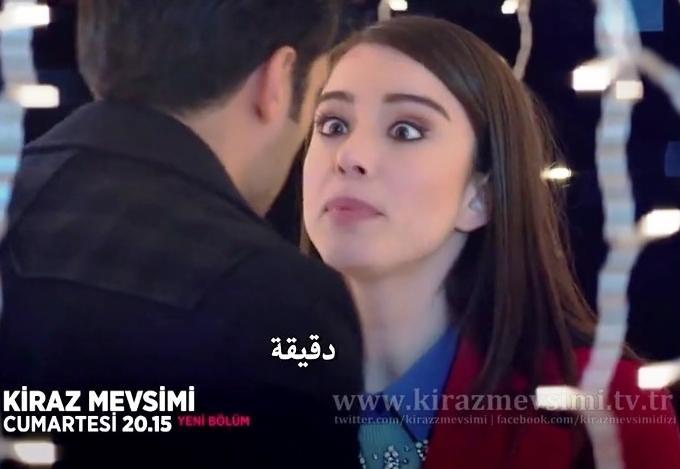 اعلان موسم الكرز الحلقة 32 كاملة مترجمة للعربية اون لاين 2015