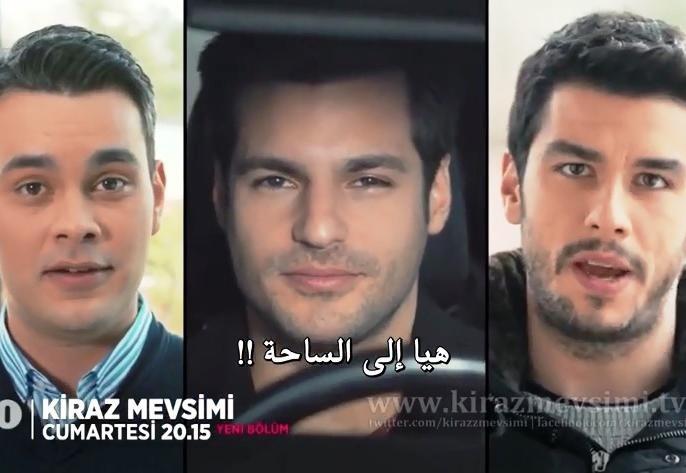 موسم الكرز الحلقة 34 كاملة مترجمة للعربية
