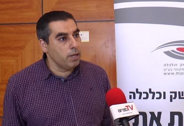 مؤتمر ازمة السكن في البلدات غير اليهوديه