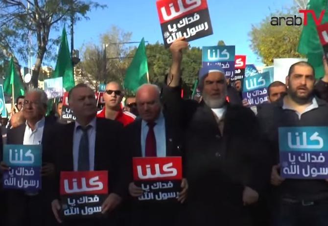 المظاهرة القطرية ضد الاساءة للرسول محمد صلى الله عليه وسلم - الناصرة
