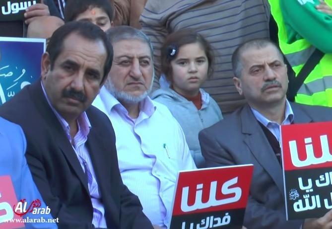 كلمة علي سلام في المظاهرة ضد الاساءة للرسول