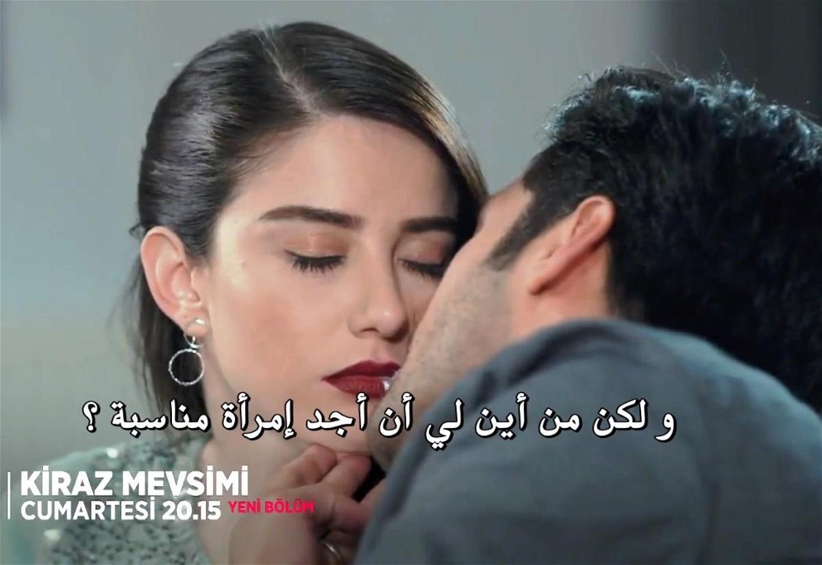 موسم الكرز الحلقة 39 كاملة مترجمة للعربية اونلاين 2015