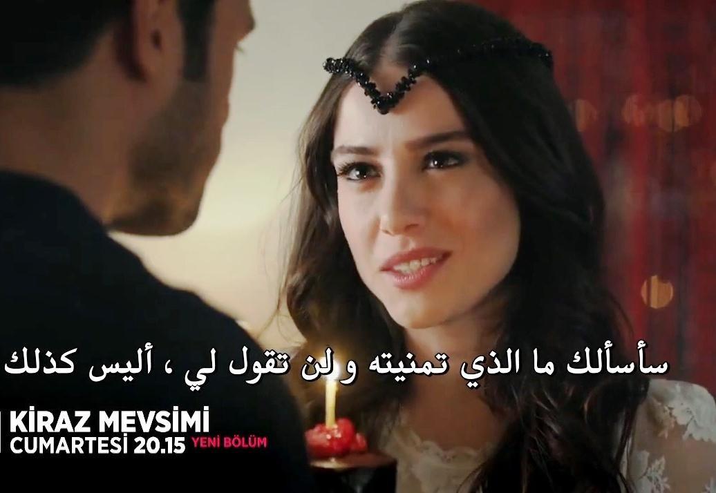 موسم الكرز الحلقة 40 كاملة مترجمة للعربية اونلاين 2015