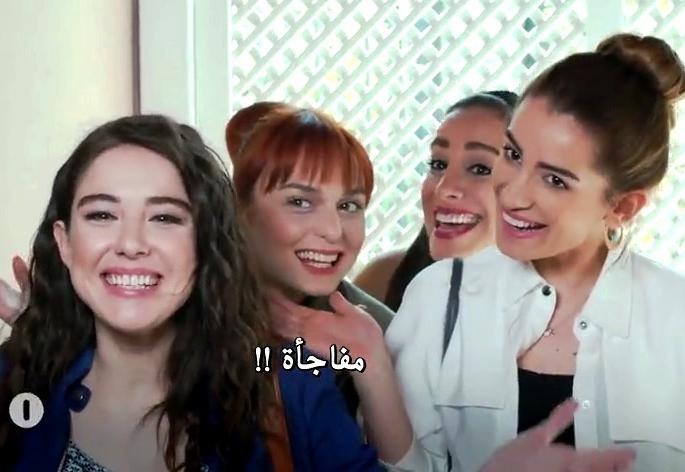 اعلان موسم الكرز الحلقة 45 كاملة مترجمة للعربية اونلاين 2015