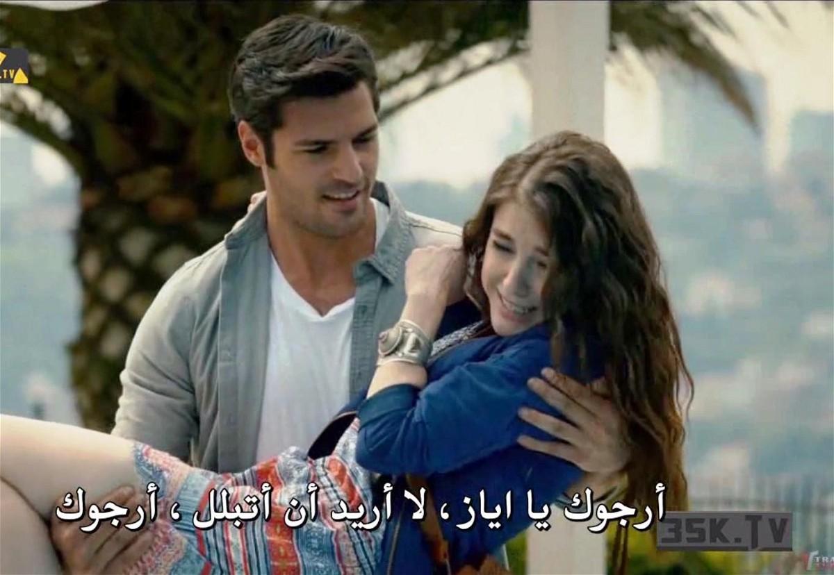 موسم الكرز الحلقة 46 كاملة مترجمة للعربية اونلاين 2015