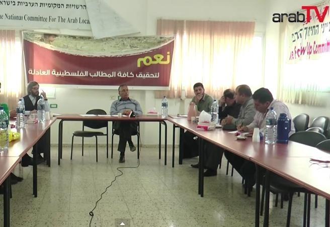 اجتماع لجنة المتابعه لبحث الاضراب ضد هدم البيوت - الناصرة